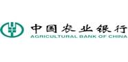 中国农业银行(哈尔滨市)
