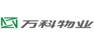 万科物业(天津)