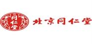 北京同仁堂药业