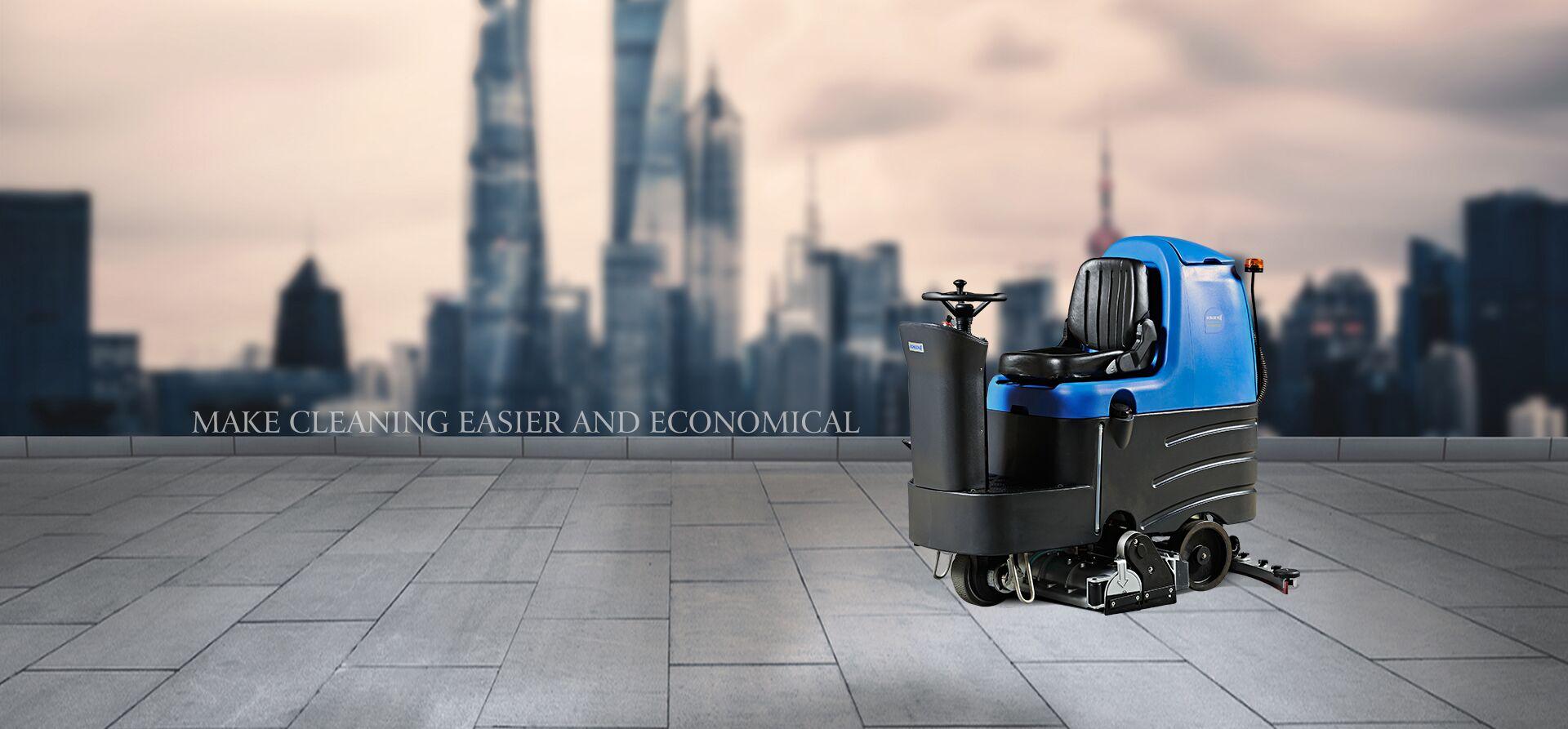 杭州清洁用品商城