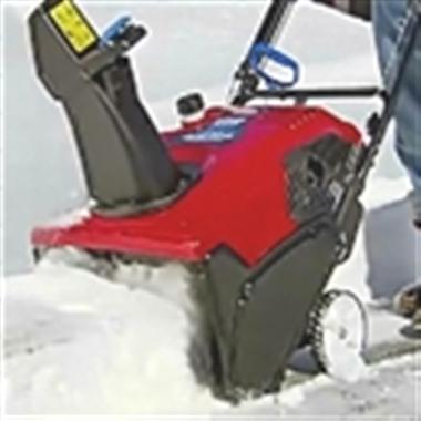 大连凯尔乐小型扬雪机_大连小型家用扬雪机【价格|报价|图片|厂家】