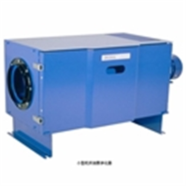 大连小型机床油雾净化器(P-2688)_阿尔法小型机床油雾净化器【价格 报价 图片 厂家】