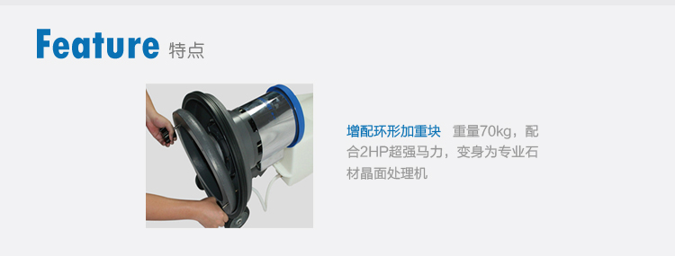 容恩M17B/M12泡沫晶面机 容恩多功能刷地机特点