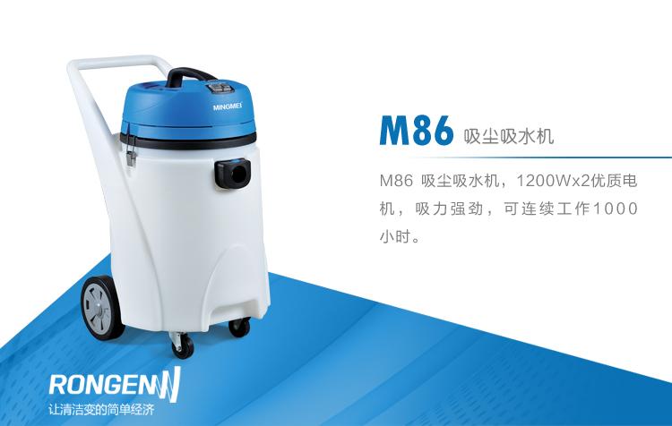 容恩M86吸尘吸水机 容恩吸尘器 容恩吸水机吸力强劲,可连续工作1000个小时
