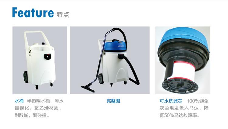 容恩M86吸尘吸水机 容恩吸尘器 容恩吸水机产品特点