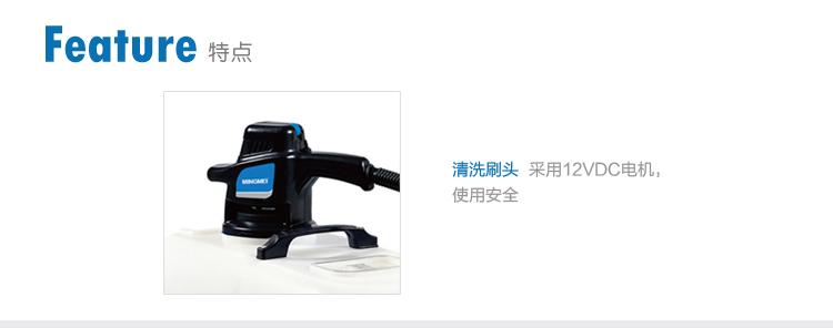容恩沙發清洗機M1 容恩干泡沙發清洗機產品特點:清洗刷頭采用12VDC電機,使用安全