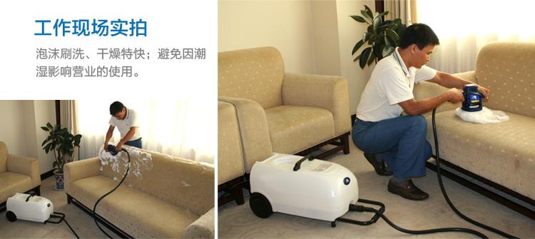 容恩沙发清洗机M1 容恩干泡沙发清洗机现场操作示范