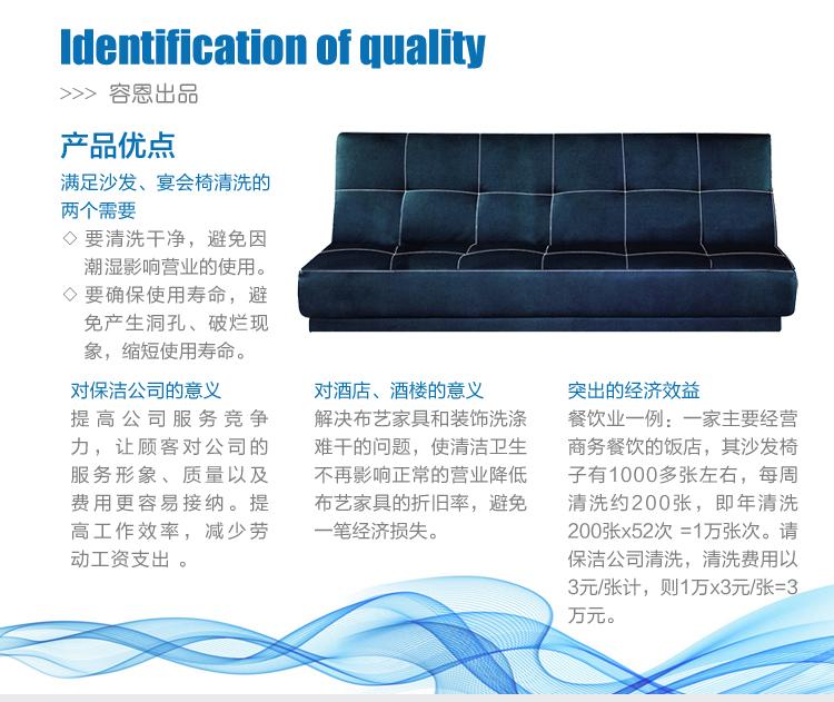 容恩M2干泡沙发清洗机 容恩沙发清洗机产品优点