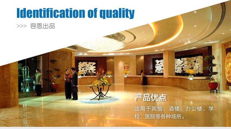 容恩M17地毯清洗机 容恩多功能擦地机 容恩刷地机产品优点:适用于酒店、酒楼、办公楼等