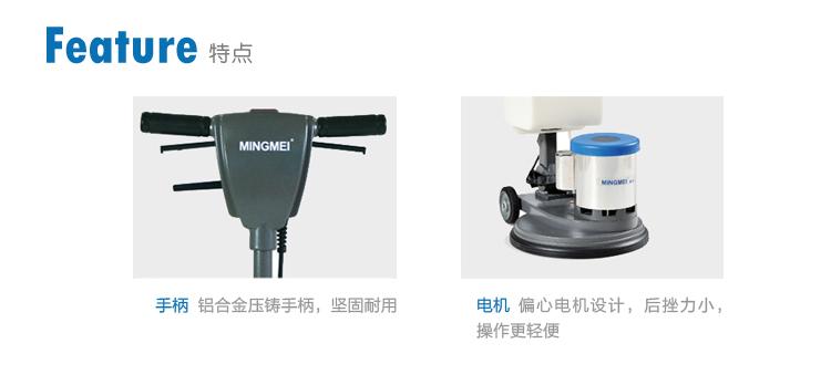容恩M17地毯清洗机 容恩多功能擦地机 容恩刷地机产品特点