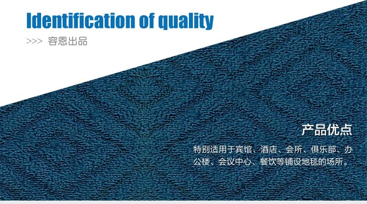 容恩M15房务静音吸尘器 容恩吸尘器产品优点