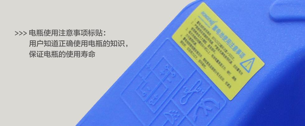 南京全自动洗地机