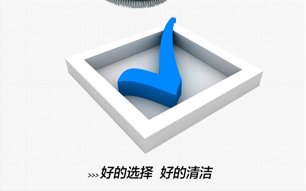 南京洗地机