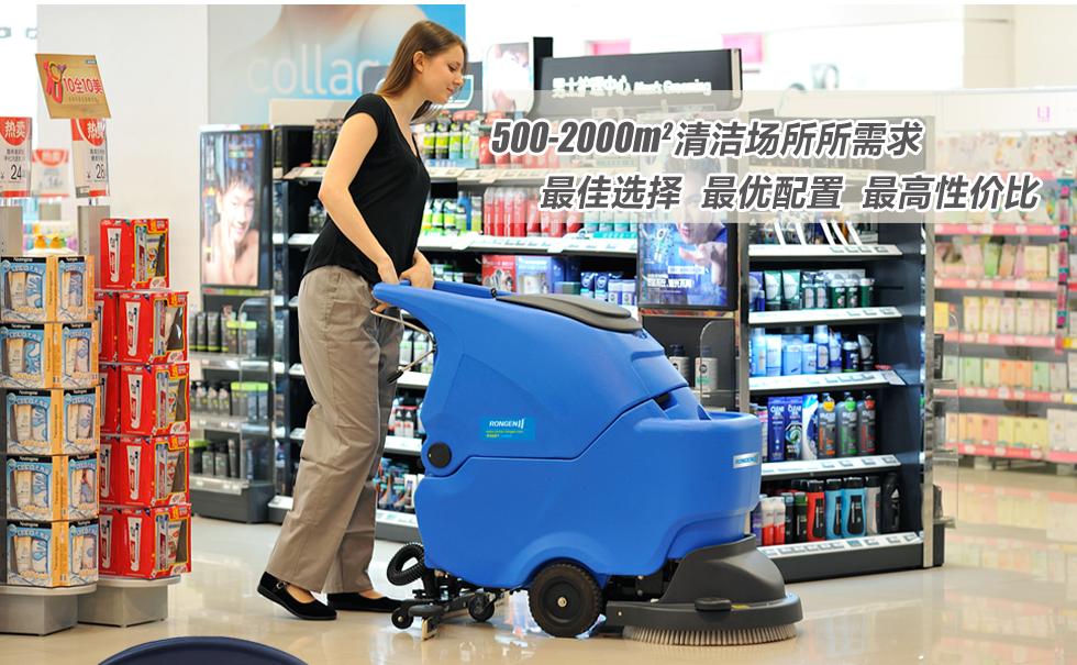 拖线式洗地机