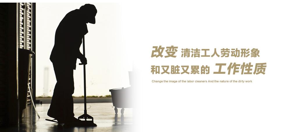 南京驾驶式洗地机