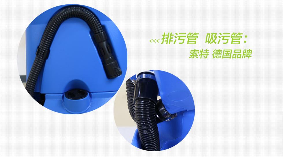 扬州洗地机