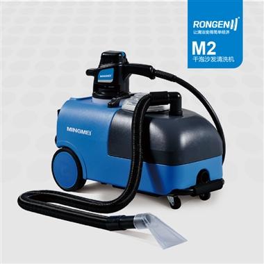 沙发清洗机价格(M2)_干泡沙发清洗机_容恩沙发清洗机