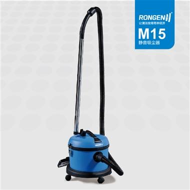 房务静音吸尘器价格(M15)_吸尘器