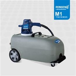 沙发清洗机价格(M1)_干泡沙发清洗机_容恩沙发清洗机