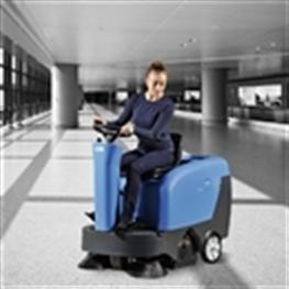 石家庄QQ扫地机(R-QQS),石家庄扫地车,扫地机,扫地车价格,扫地机价格,电动扫地车,驾驶式扫地车