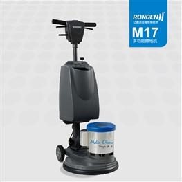 地毯清洗机(M17)容恩地毯清洗机