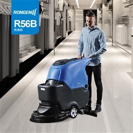 容恩静音洗地机[R56B]容恩全自动洗地机