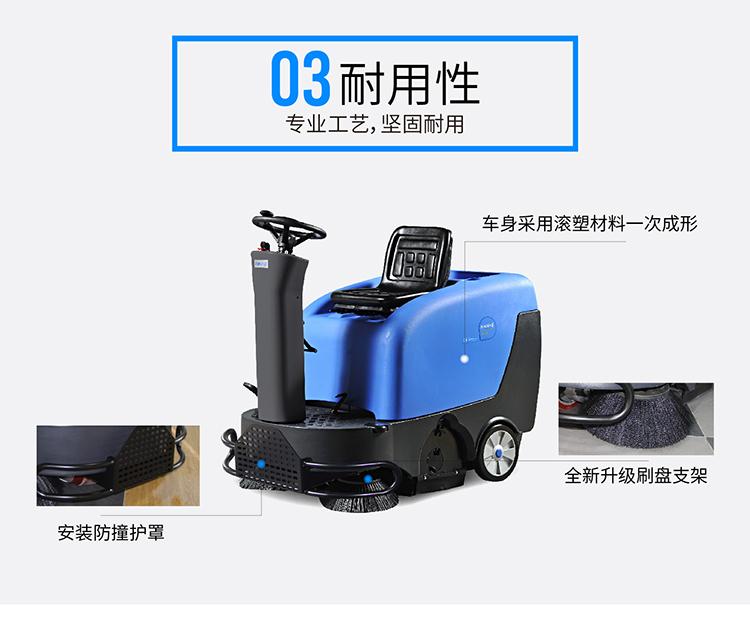 容恩Rongen R-QQS 迷您款电动扫地机