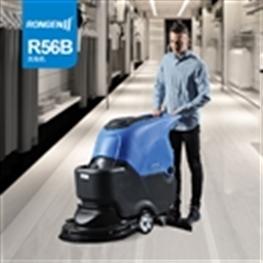 容恩R56B洗地机医院全自动扫拖吸手推式工厂洗地机超市地面清洗机 低静音