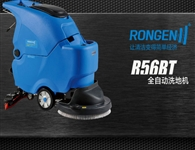安徽容恩洗地机厂家分享洗地机的正确使用方法
