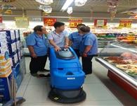 超市洗地机节约成本具体分析