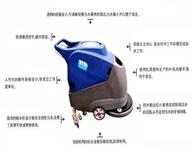 YC50B洗地吸干机惊爆特价销售
