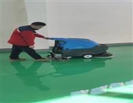 石家庄洗地机是否能清洗地下车库工厂车间的塑胶地面