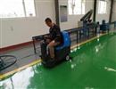 哈尔滨洗地机维护保养