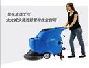 谈谈杭州洗地机的清洁优势有哪些