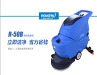 广西洗地机 手推式洗地机 全自动洗地机