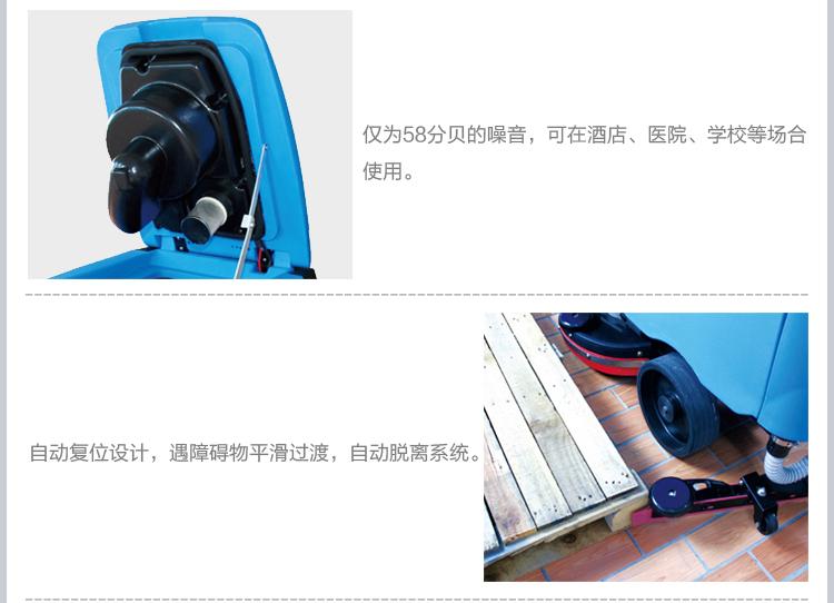 容恩驾驶式洗地机R110BT85,噪音低,可自动复位