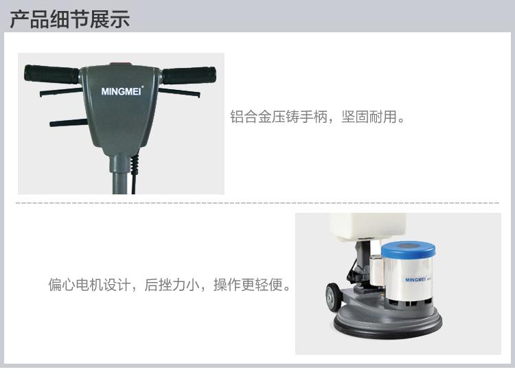 容恩多功能擦地机(M17)_刷地机产品细节展示
