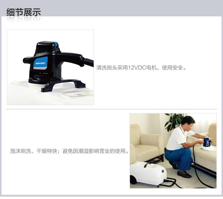 容恩沙发清洗机(M1)_干泡沙发清洗机细节展示