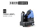 日常洗地机电瓶该怎样保养?
