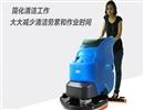 沈阳工厂洗地机如何选择合适的清洁剂