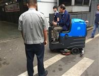 国内全自动洗地机厂家,青岛服务好