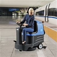 Ride on floor scrubber