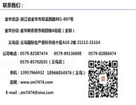 容恩R50B洗地机成功案例—金华某高档小区